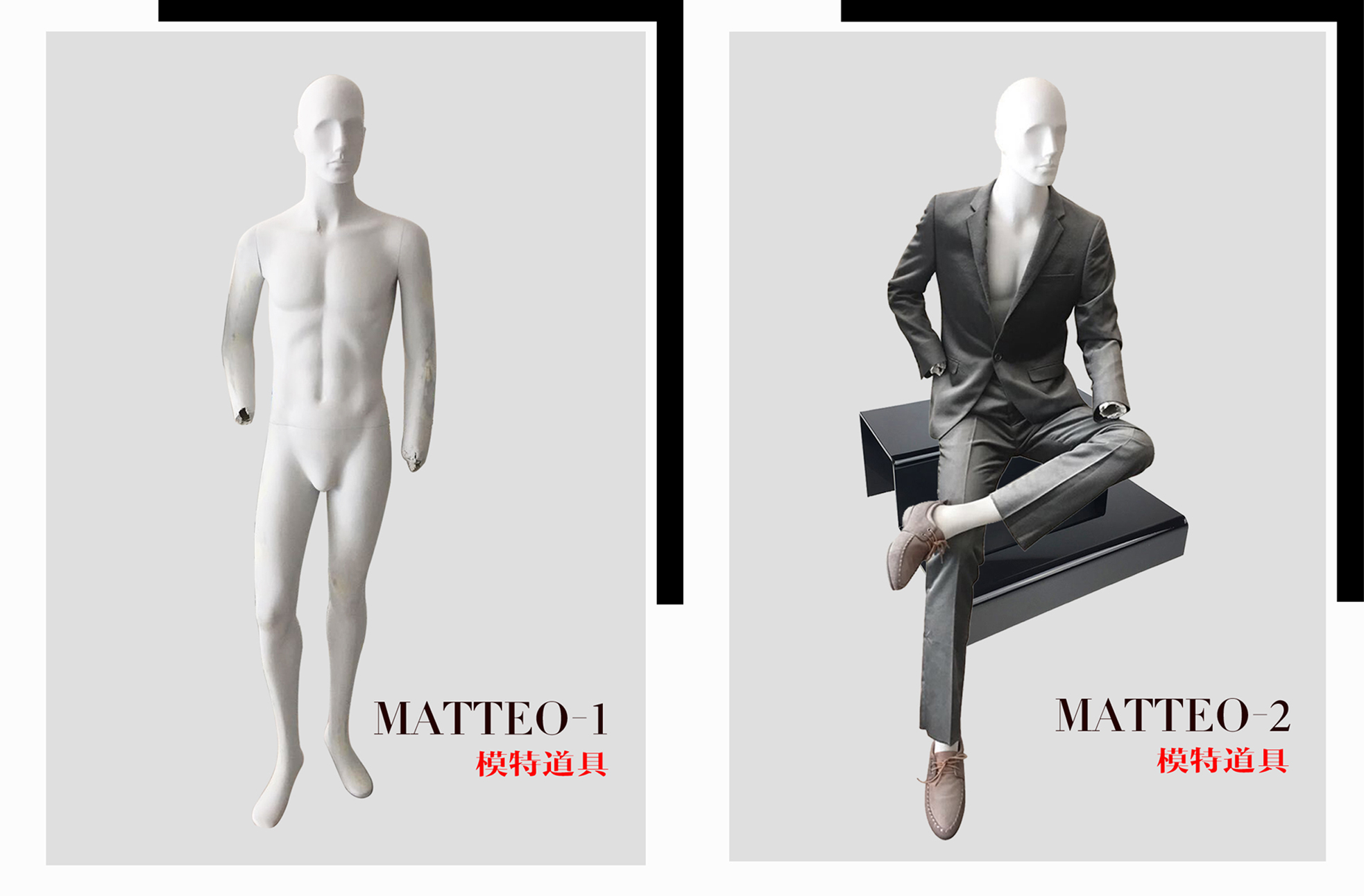 JOLLY MANNEQUINS new design and sculpture Male mannequins for Man's suits