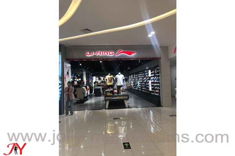 LINING store sports mannequins