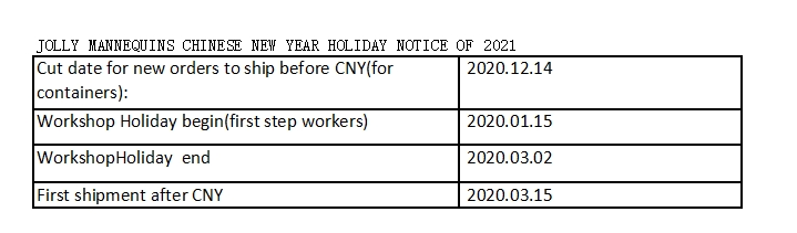 jolly mannequins 2021 chinese new year holiday notice